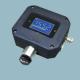 Gas sensor with LCD Display